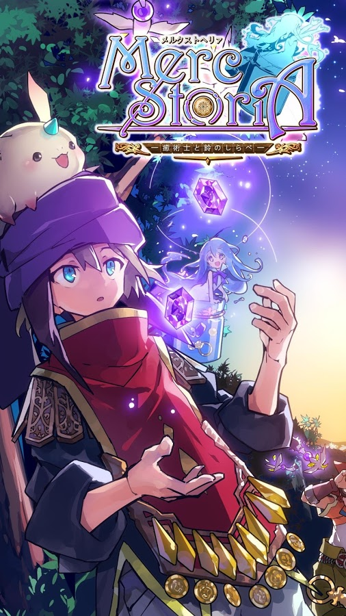 Merc Storia - NO.1 Anime RPG1