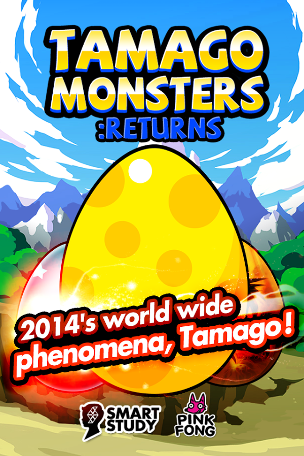 TAMAGO Monsters Returns image1