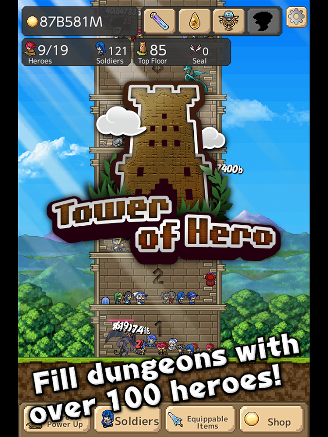 Tower of Hero1