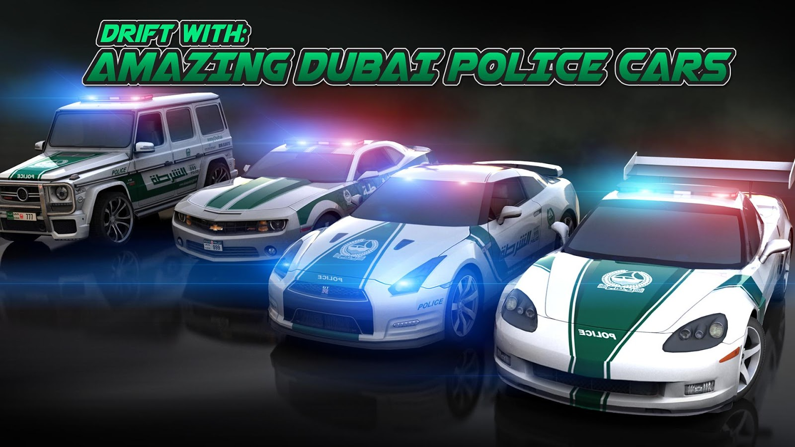 Dubai Racing 4