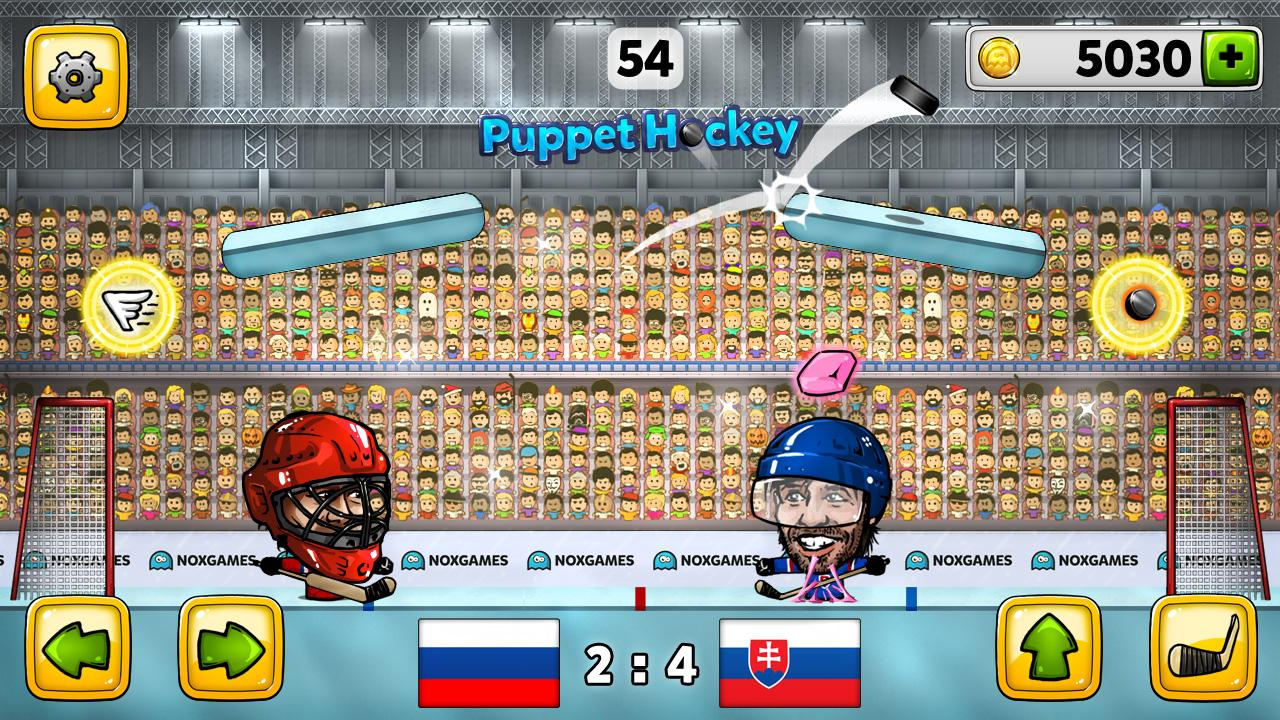 Puppet Ice Hockey 2014 Cup 4