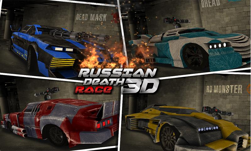 Death Racing Fever Car 3D - 2