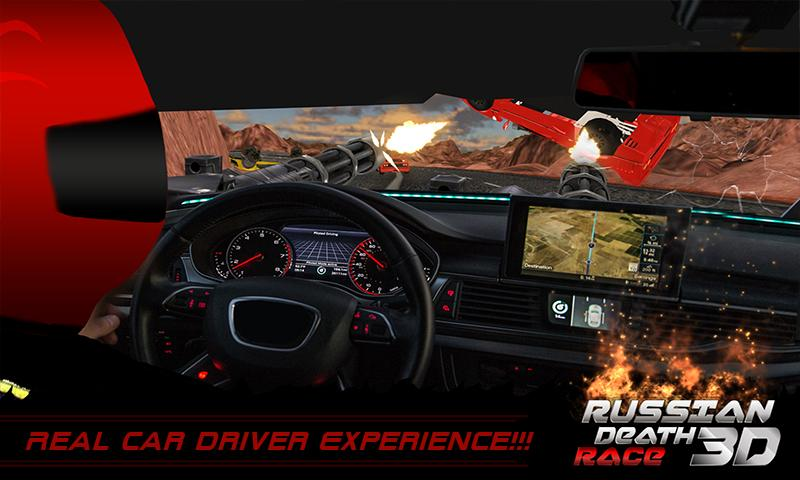 Death Racing Fever Car 3D - 3