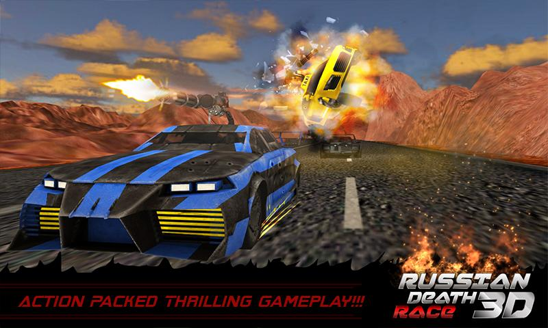 Death Racing Fever Car 3D - 5