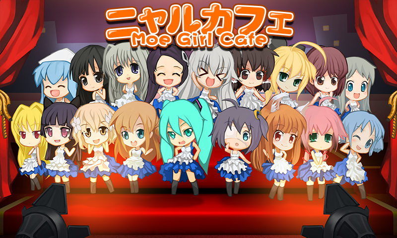 Moe Girl Cafe 1