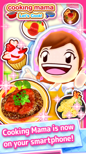 COOKING MAMA Let's Cook! v1.21.0 Mod Apk Free Shopping