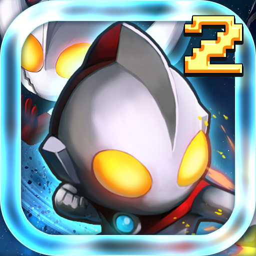Ultraman Rumble2:Heroes Arena