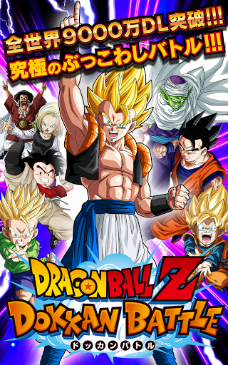 DRAGON BALL Z DOKKAN BATTLE Japan v3.2.1 (Mod Apk)