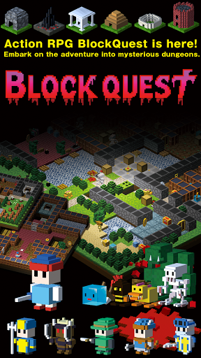 BLOCKQUEST