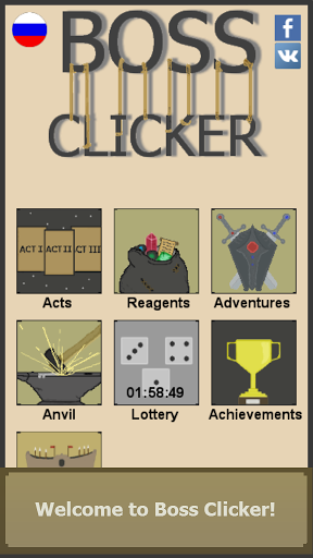 Boss Clicker