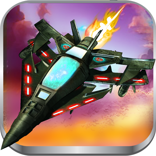 GUNSHIP Glory: BATTLE on EARTH