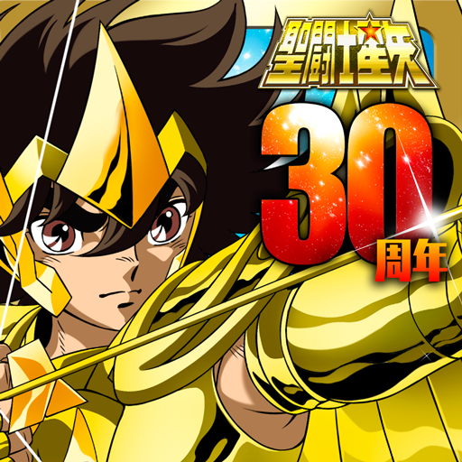 Free Download Saint Seiya Cosmo Fantasy v1.26 Mod Apk