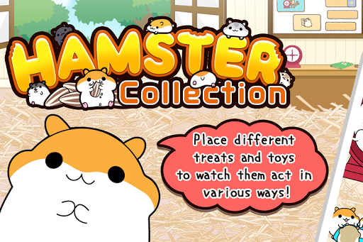 HamsterCollection Freegame v2.5.0 Mod Apk