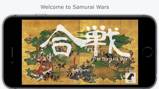 The Samurai Wars