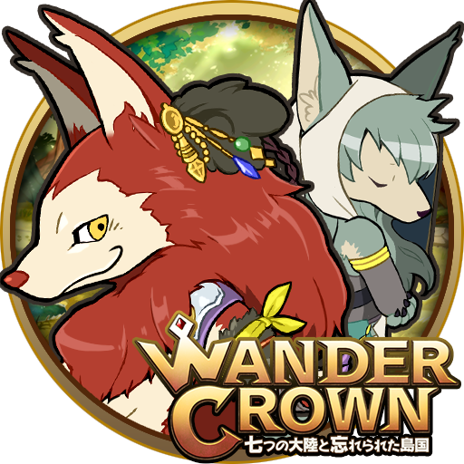 Wander Crown