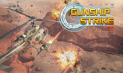 ELITE GUNSHIP STRIKE