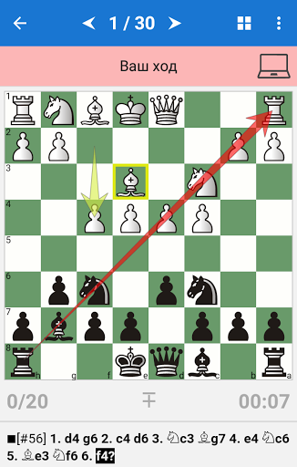 Chess. King's Indian Defense