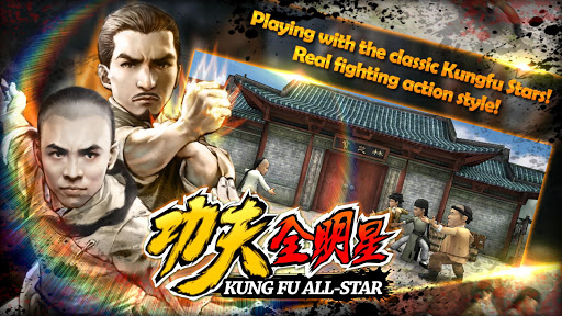 Kungfu All-Star