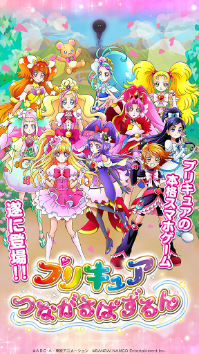 Unduh Pretty Cure Connecting Pandora v1.5.1 Mod Apk Apk