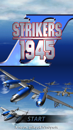 Free STRIKERS 1945-2 v1.4.3 Mod Apk Money Android App