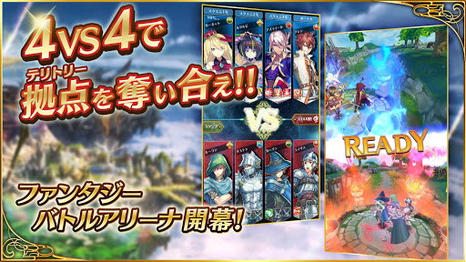 Hack Battle of Blades jp v1.3.0 Mod Apk Battle-of-blades-jp_3