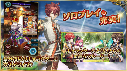 Hack Battle of Blades jp v1.3.0 Mod Apk Battle-of-blades-jp_4