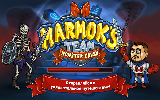 Marmok's Team Monster Crush