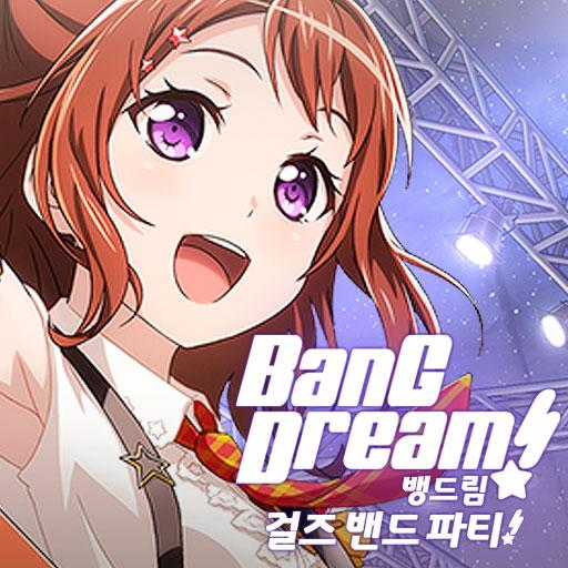 BanG Dream! Girls Band Party Kr