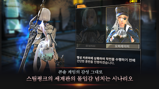 폭스 (hardcore play FOX)