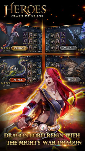 Heroes War: Summoners & Monsters & Gods