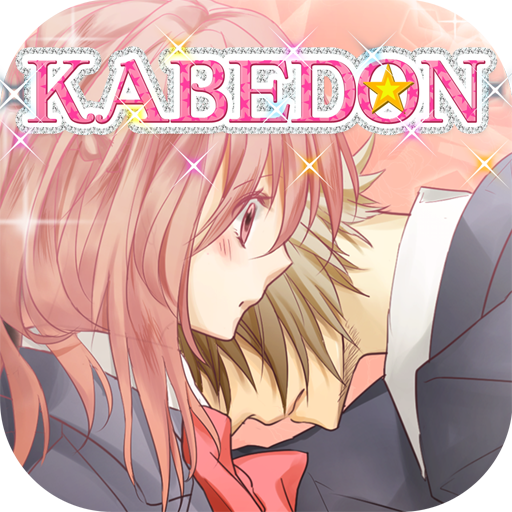 KABEDON Never wanna let we go