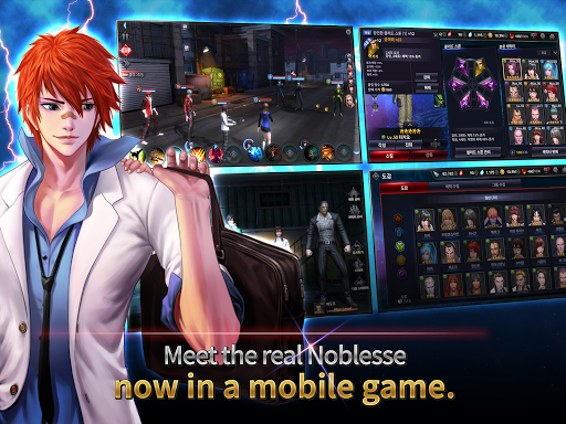 Noblesse M Global