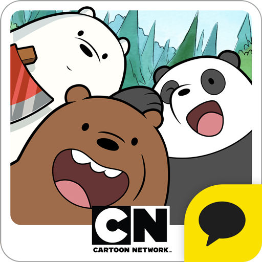 We Bare Bears The Puzzle For Kakao