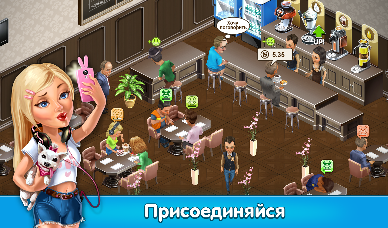 Coffee Shop Cafe Business Sim6