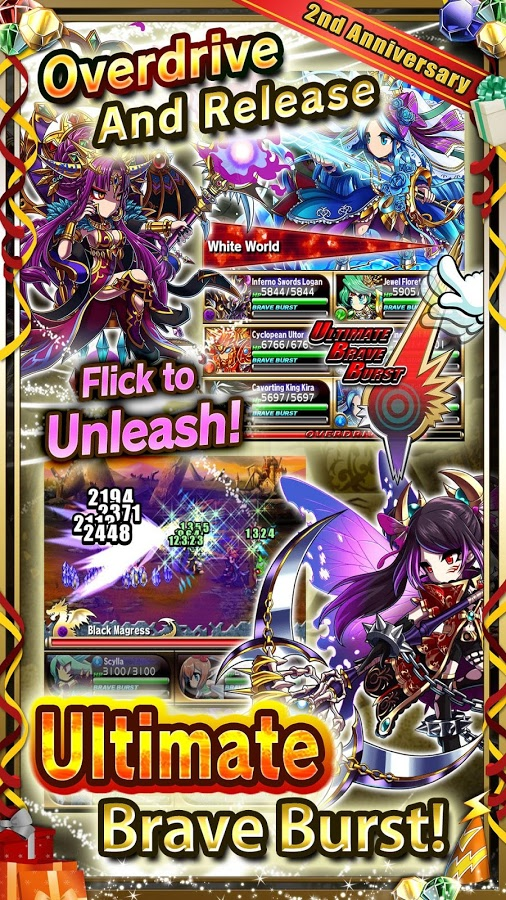 download game brave frontier mod
