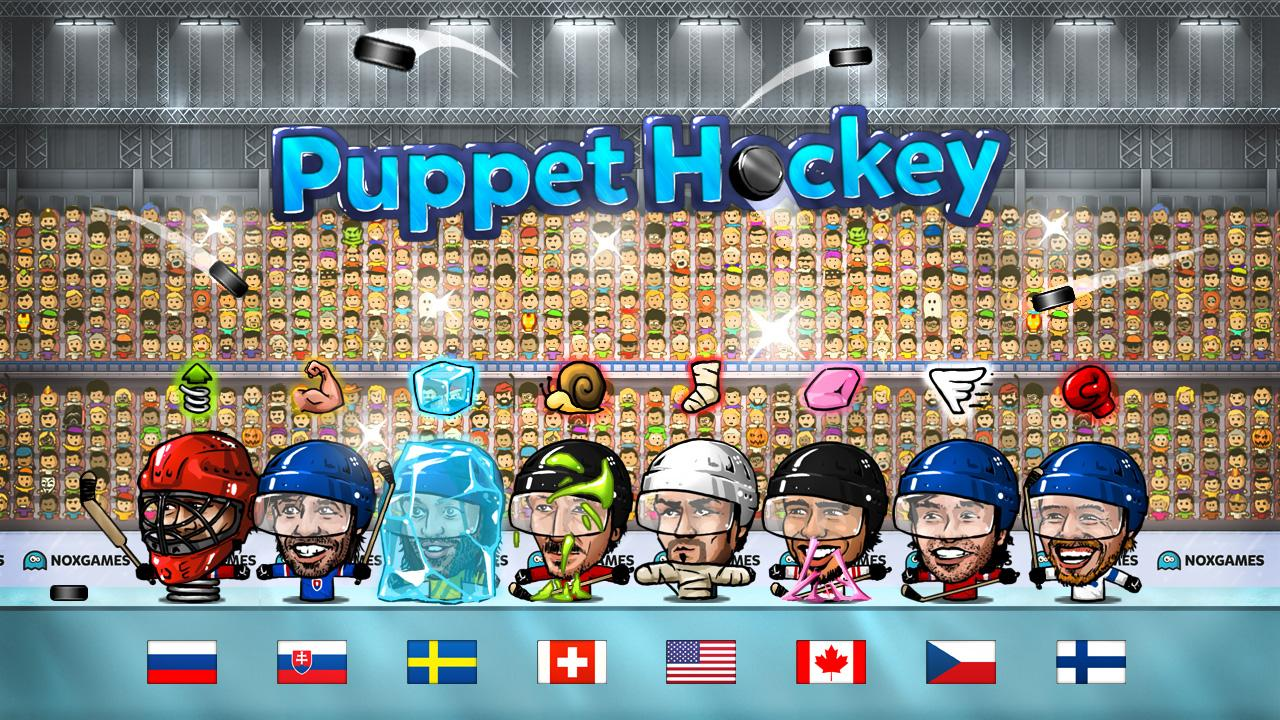 Puppet Ice Hockey 2014 Cup 1