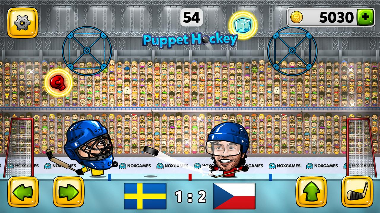 Puppet Ice Hockey 2014 Cup 2