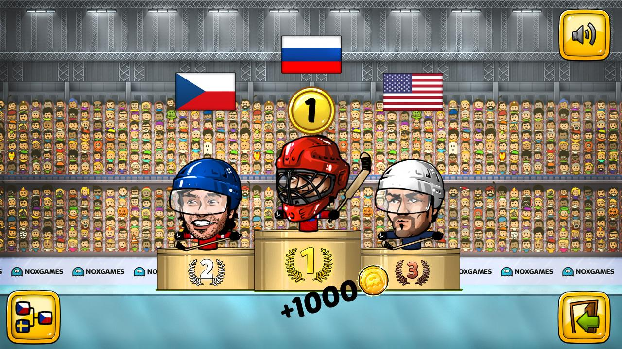 Puppet Ice Hockey 2014 Cup 7
