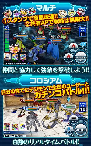 Digimon LinkZ v2 6 0 Mod Apk (GOD Mode/High Luck/Anti Ban