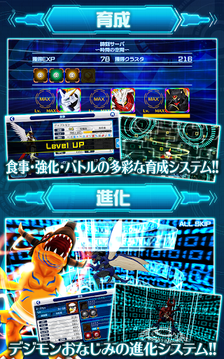 digimon linkz mod apk update
