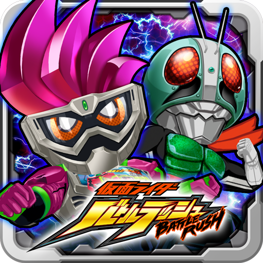 Kamen Rider Battle Rush