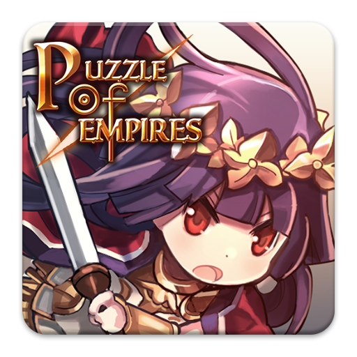 Puzzle of Empire