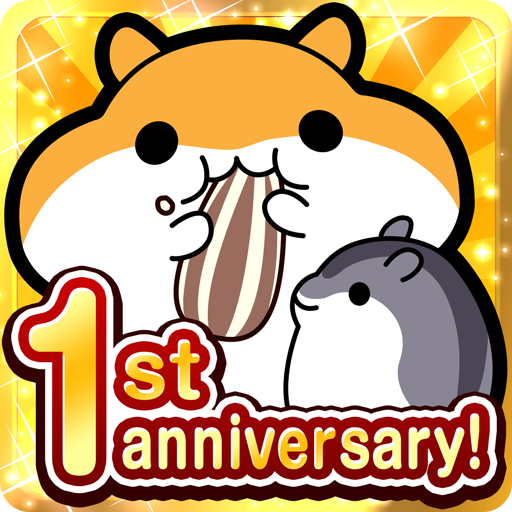 HamsterCollection Freegame