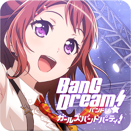 BanG Dream Girls band party!