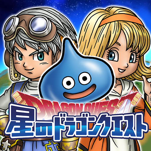 Star Dragon Quest