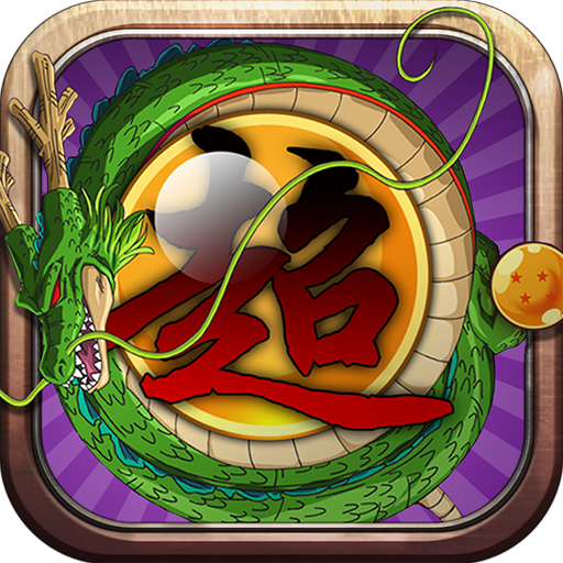 Arena of Saiyan: Dream Squad v2 0 7 (Mod Apk) | ApkDlMod