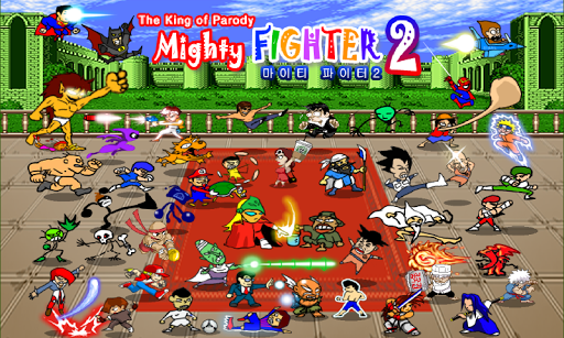 Mighty Fighter 2