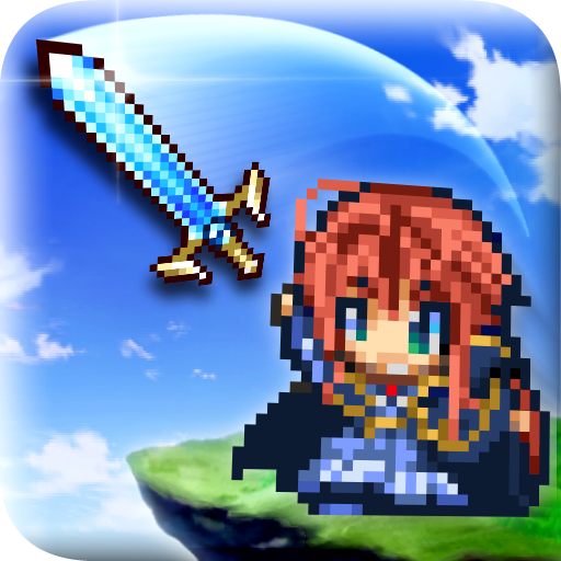 Weapon Throwing RPG 2 JP