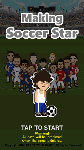 Making Soccer Star