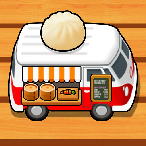 Foodtruck Dumpling!